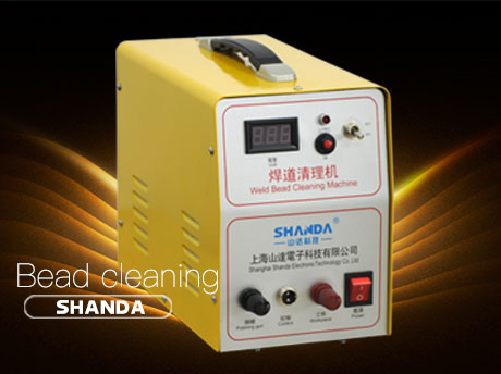 Welding bead cleaning machine