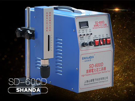 High frequency electric spark machine