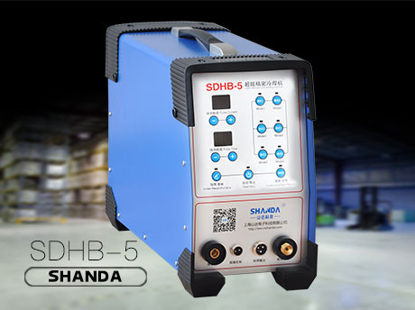 super precision cold welding machine